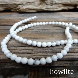 howlite stones